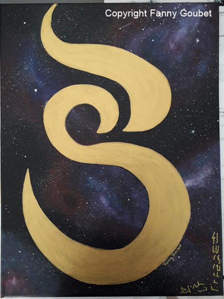 Révélation, peinture vibratoire